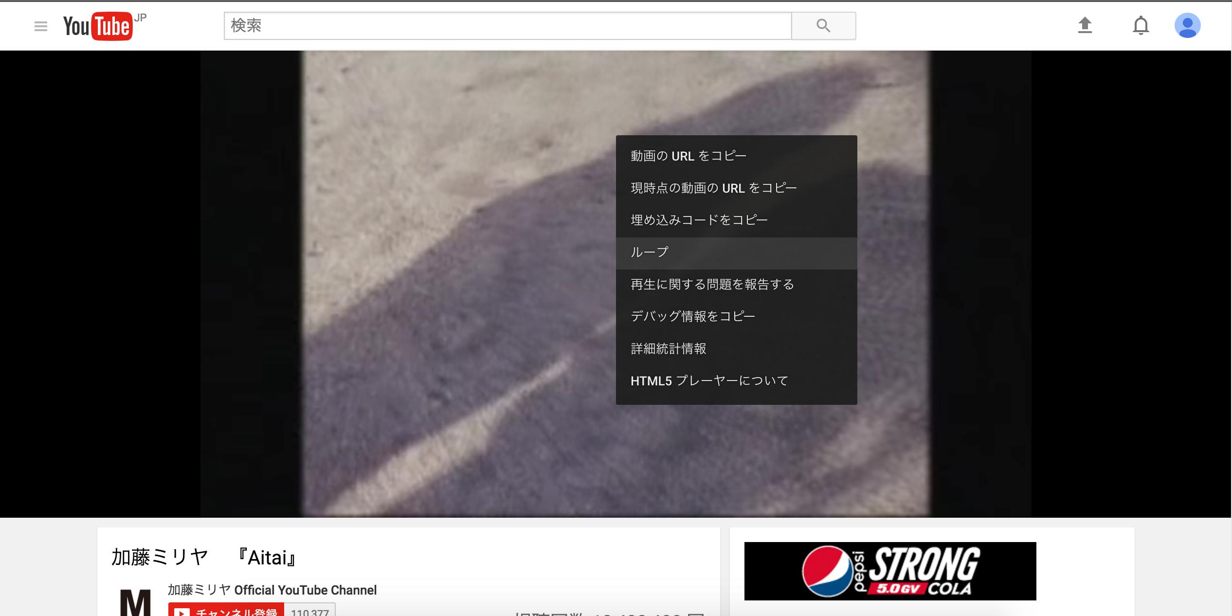 youtubeループ