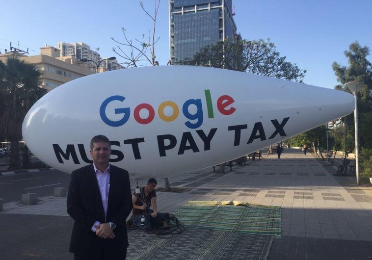google-tax1