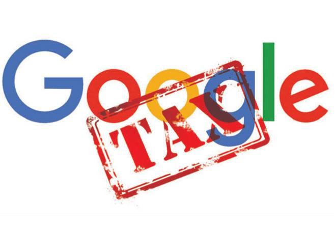 google-tax2