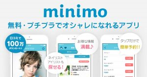 minimo_ogp