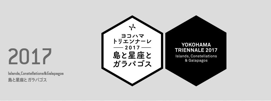 スクリーンショット 2017-01-17 14.46.15