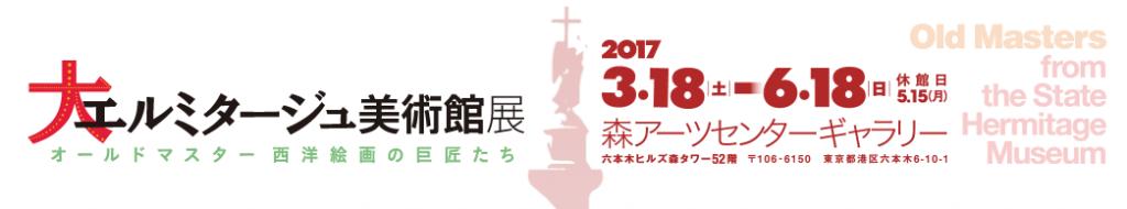 スクリーンショット 2017-01-17 14.47.47