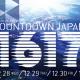 【今年のカウントダウンもここに行くべき!!!!】大規模年末カウントダウン音楽フェス!!!!COUNTDOWN JAPAN 16/17!!!!
