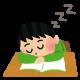 眠いんだったら素直に寝ましょう!戦略的仮眠のススメ